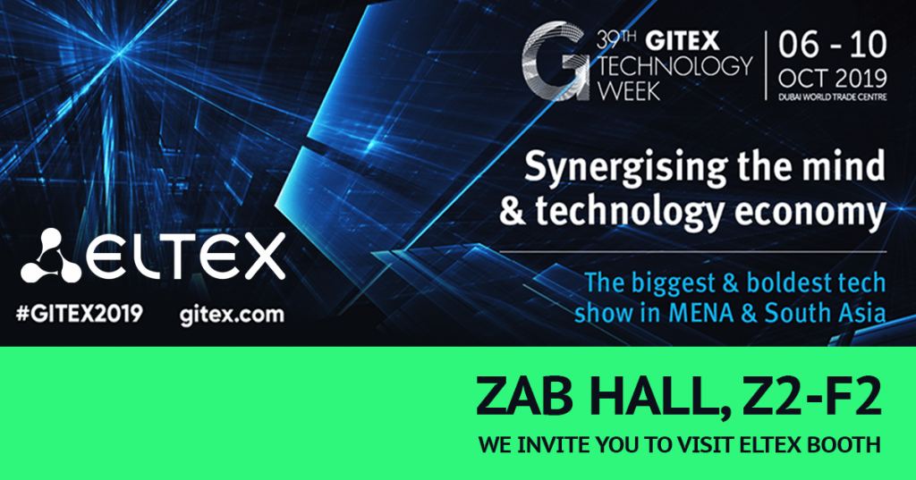 GITEX E-Invite.png